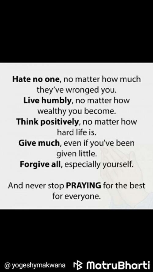 मराठी प्रेरक स्टेटस Posted on Matrubharti Community | Matrubharti