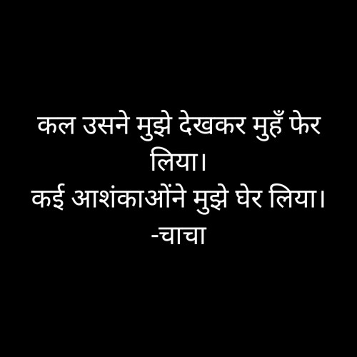 Post by Suryakant Majalkar on 18-Feb-2020 04:48pm