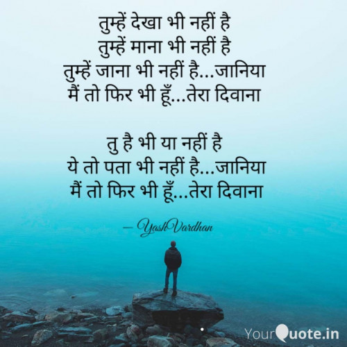 Post by YashVardhan on 18-Feb-2020 06:51pm