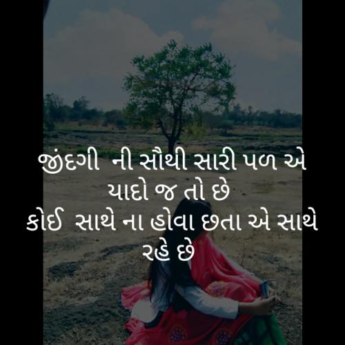 Post by Kothari Megha on 18-Feb-2020 07:54pm