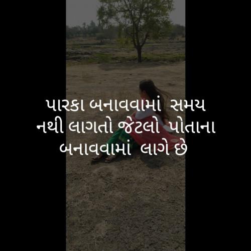 Post by Kothari Megha on 18-Feb-2020 07:57pm