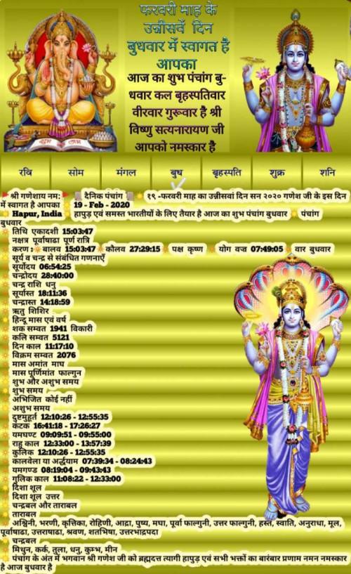 हिंदी धार्मिक स्टेटस Posted on Matrubharti Community   Matrubharti