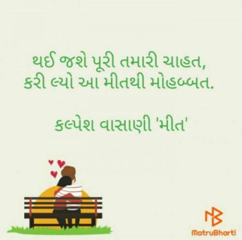 Post by Vasani Kalpesh on 19-Feb-2020 07:27am