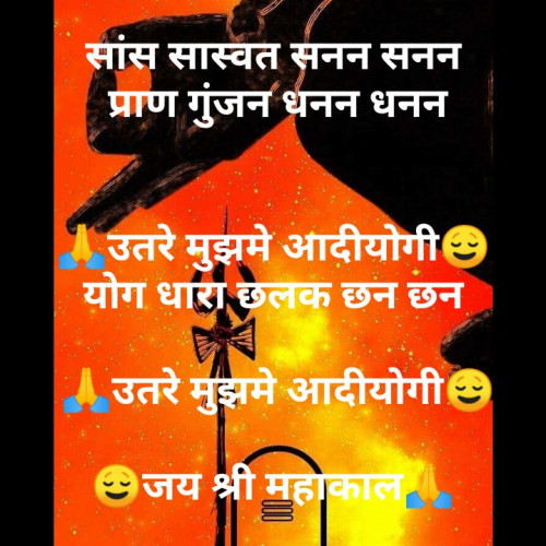 Quotes, Poems and Stories by Shrimali Meet | Matrubharti