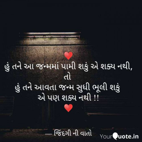 Post by VIDHI MISTRY on 19-Feb-2020 11:52am
