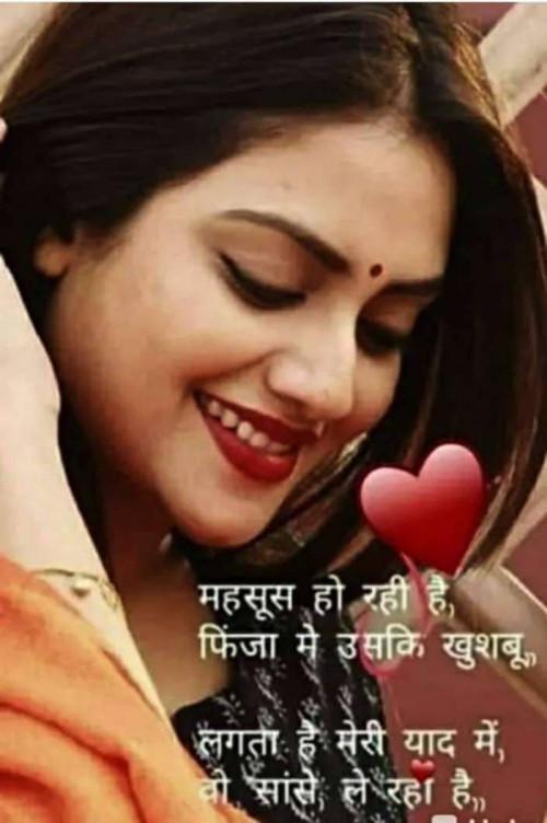 Post by Ritu Thakar on 19-Feb-2020 12:00pm