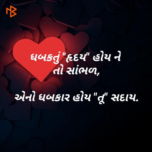 D S Dipu की लिखीं बाइट्स | मातृभारती