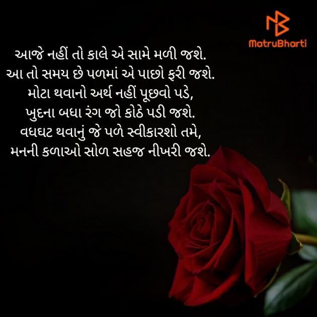 Post by Vaidehi on 19-Feb-2020 07:02pm