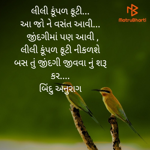Post by Bindu A. on 19-Feb-2020 08:09pm