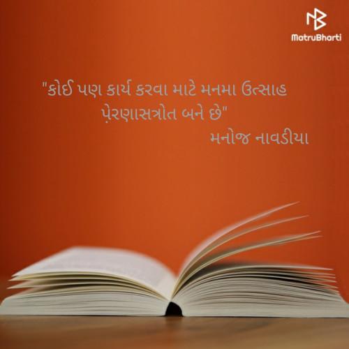 Post by Manoj Navadiya on 19-Feb-2020 09:59pm