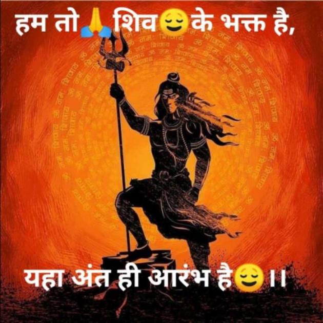 Post by Shrimali Monty on 20-Feb-2020 09:14am