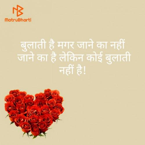 Pandya Ravi लिखित बाइट्स   मातृभारती