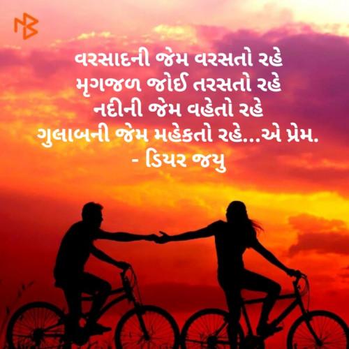 Post by Jaydip bharoliya on 20-Feb-2020 09:46am
