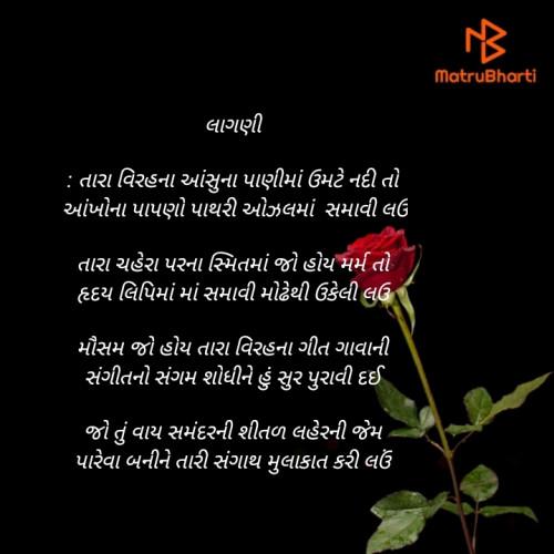 Post by Narayan Desai on 20-Feb-2020 10:36am