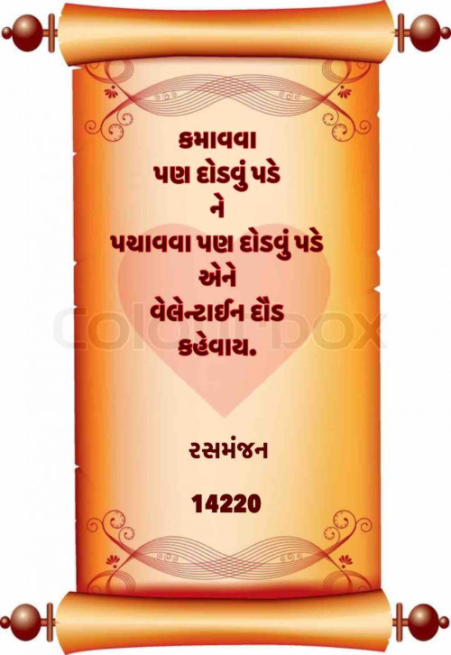 Quotes, Poems and Stories by Ramesh Champaneri   Matrubharti