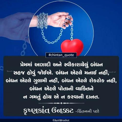 Post by Krishnkant Unadkat on 20-Feb-2020 01:14pm