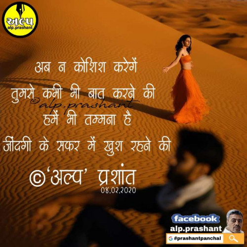 Post by Prashant Panchal on 20-Feb-2020 01:59pm