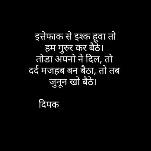 Post by Deepak Tokalwad on 21-Feb-2020 06:35am