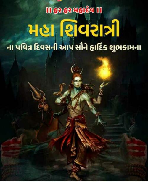 Gujarati Quotes Status and Whatsapp Status | Matrubharti