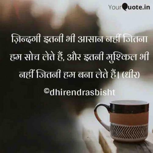 हिंदी प्रेरक स्टेटस Posted on Matrubharti Community | Matrubharti