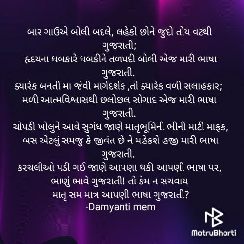 Vaidehi की लिखीं बाइट्स | मातृभारती