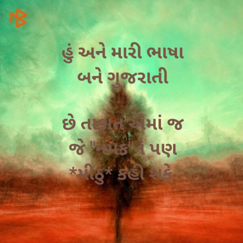 Post by Minal Gosalia Shah on 21-Feb-2020 01:04pm