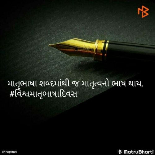 Post by Rupen Patel on 21-Feb-2020 02:22pm