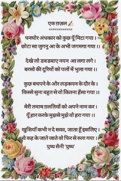Post by Pushp Saini on 22-Feb-2020 06:09am