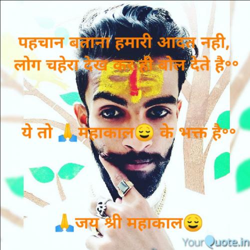 #MatrubhartiStatus in Hindi, Gujarati, Marathi   Matrubharti