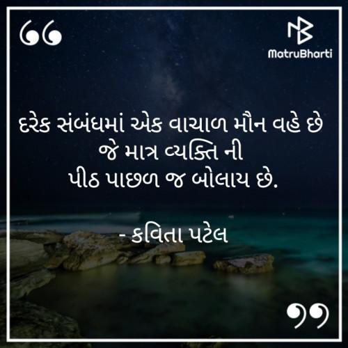 Post by kavita patel on 23-Feb-2020 08:19am