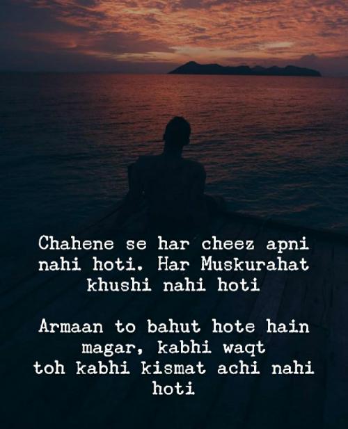 Post by Ashish Sharma on 23-Feb-2020 02:10pm