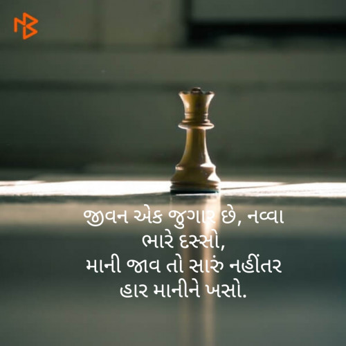 Post by Parag Kadia on 23-Feb-2020 07:58pm