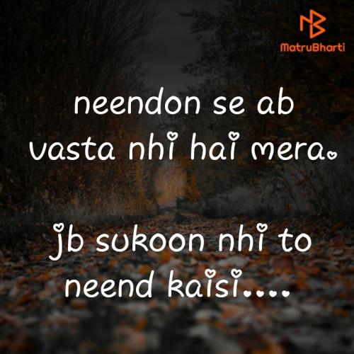 Post by Ambalika Sharma on 24-Feb-2020 01:44am