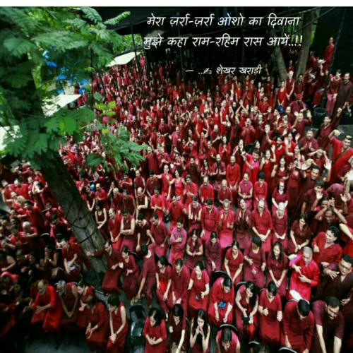 #faithStatus in Hindi, Gujarati, Marathi | Matrubharti