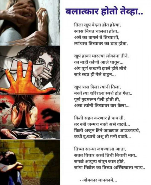 Post by Omkar Mankame.. on 24-Feb-2020 11:09am