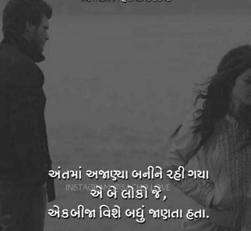 Post by Bambhaniya Shobhna on 24-Feb-2020 12:22pm