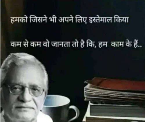 Quotes, Poems and Stories by Rathod Ranjan | Matrubharti