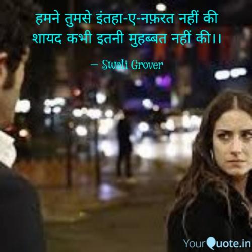 Gujarati Thought Status and Whatsapp Status   Matrubharti