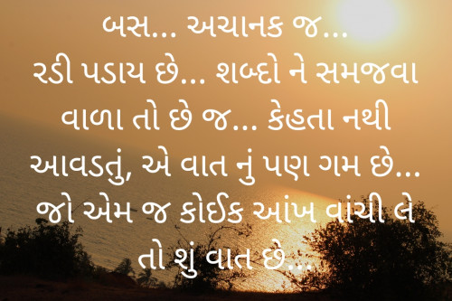 Post by Parth Vajaria on 25-Feb-2020 11:37am