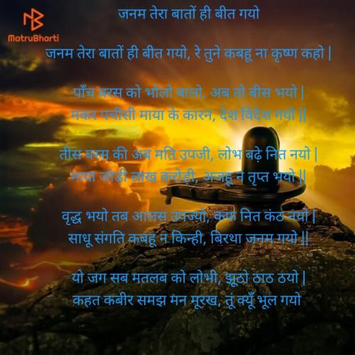 Quotes, Poems and Stories by AHIR Karu | Matrubharti