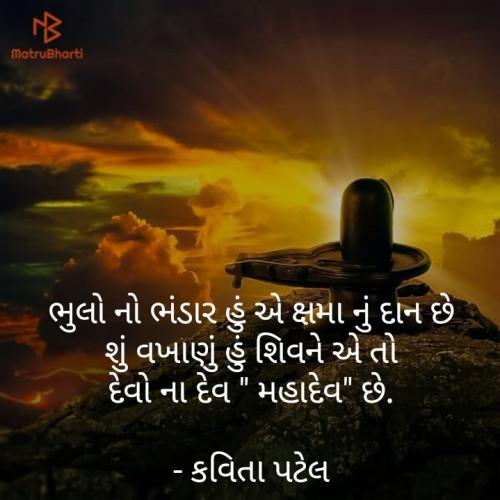 Post by kavita patel on 25-Feb-2020 02:33pm