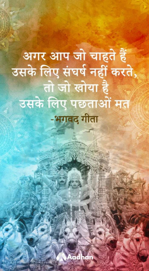 Quotes, Poems and Stories by Vijay Hadiya | Matrubharti