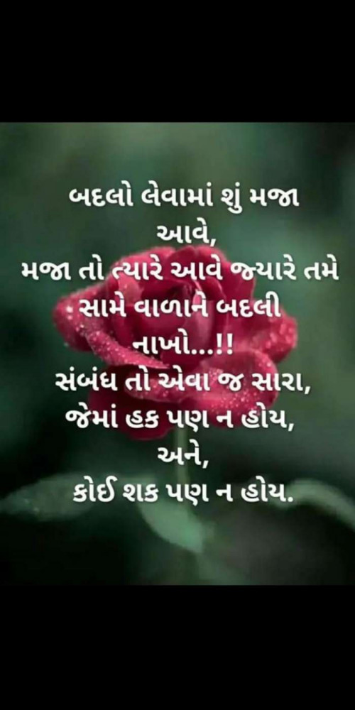 Quotes, Poems and Stories by Heema Joshi | Matrubharti