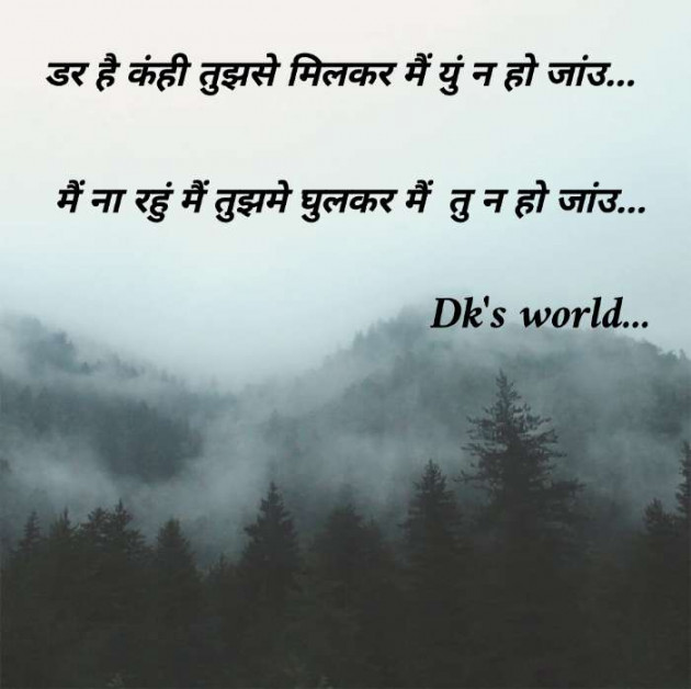 Post by Devesh Sony on 26-Feb-2020 08:47am