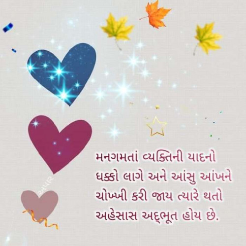 Post by Komal on 26-Feb-2020 09:36am