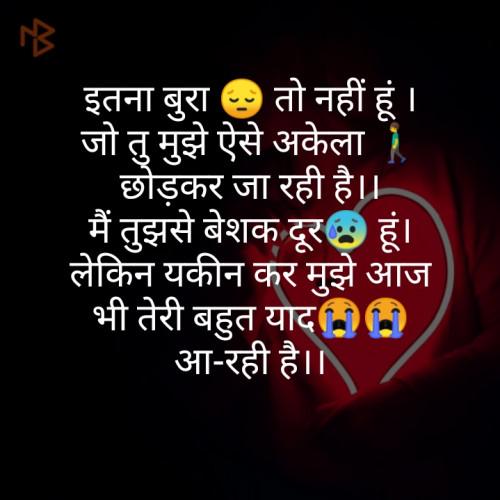 Gujarati Romance Status and Whatsapp Status | Matrubharti