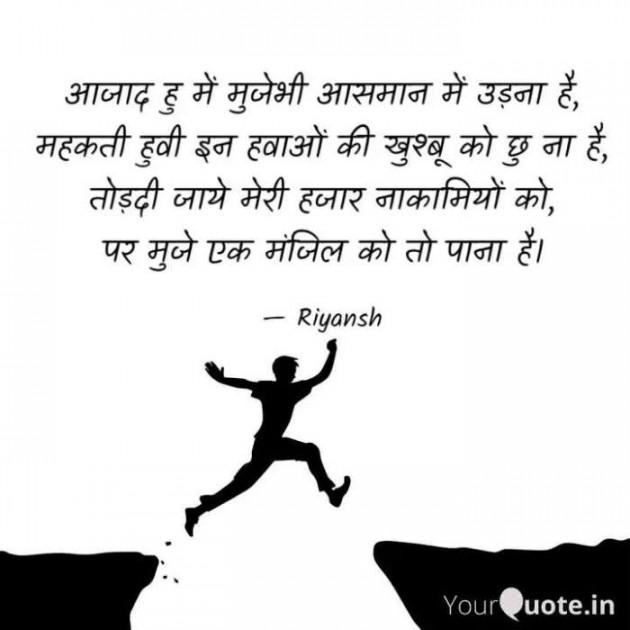 Post by Riyansh on 26-Feb-2020 03:43pm