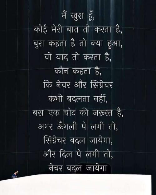 Post by Ritu Thakar on 26-Feb-2020 04:04pm