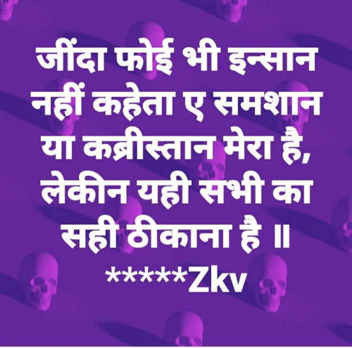 Post by K V Zankat on 26-Feb-2020 05:51pm