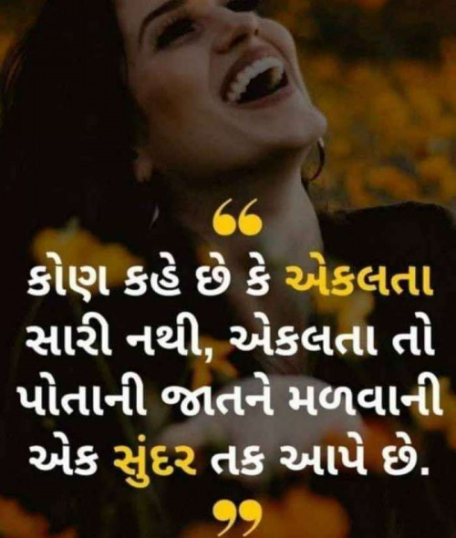 Post by Komal on 26-Feb-2020 06:09pm